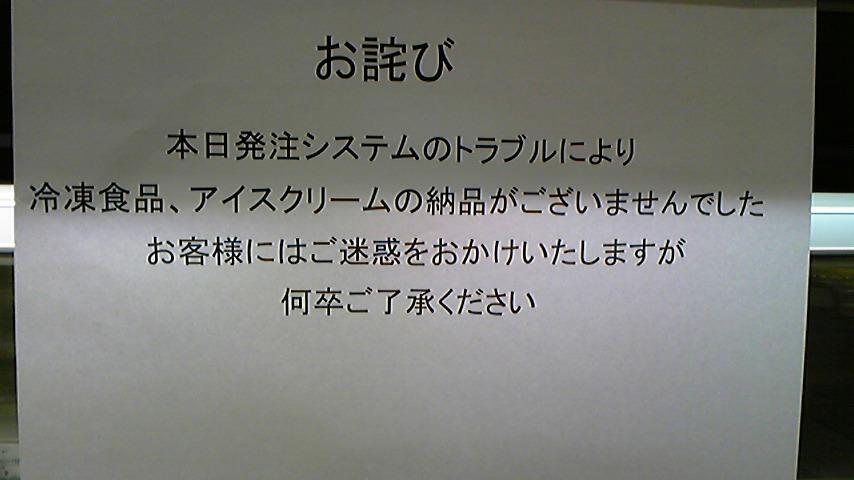 100731_230530_ed.jpg